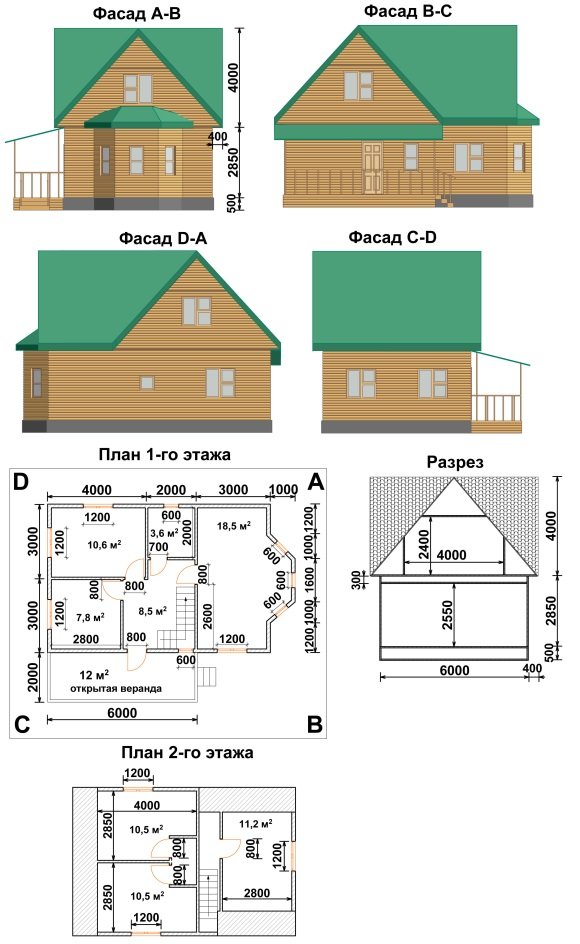 деревянных домов.